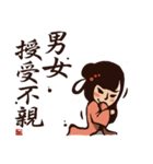Kung Fu Time! The Assassin! (Chinese)(個別スタンプ:04)