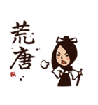 Kung Fu Time! The Assassin! (Chinese)(個別スタンプ:07)