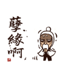 Kung Fu Time! The Assassin! (Chinese)(個別スタンプ:08)