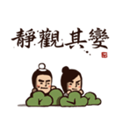 Kung Fu Time! The Assassin! (Chinese)(個別スタンプ:10)