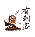 Kung Fu Time! The Assassin! (Chinese)(個別スタンプ:11)