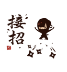Kung Fu Time! The Assassin! (Chinese)(個別スタンプ:13)