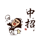 Kung Fu Time! The Assassin! (Chinese)(個別スタンプ:14)