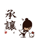 Kung Fu Time! The Assassin! (Chinese)(個別スタンプ:17)