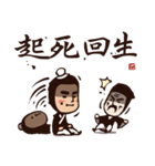 Kung Fu Time! The Assassin! (Chinese)(個別スタンプ:19)