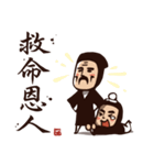 Kung Fu Time! The Assassin! (Chinese)(個別スタンプ:20)