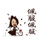 Kung Fu Time! The Assassin! (Chinese)(個別スタンプ:21)