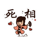 Kung Fu Time! The Assassin! (Chinese)(個別スタンプ:22)
