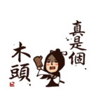 Kung Fu Time! The Assassin! (Chinese)(個別スタンプ:24)