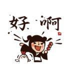 Kung Fu Time! The Assassin! (Chinese)(個別スタンプ:25)
