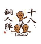 Kung Fu Time! The Assassin! (Chinese)(個別スタンプ:26)