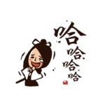 Kung Fu Time! The Assassin! (Chinese)(個別スタンプ:28)