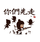 Kung Fu Time! The Assassin! (Chinese)(個別スタンプ:29)