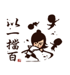 Kung Fu Time! The Assassin! (Chinese)(個別スタンプ:32)