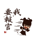 Kung Fu Time! The Assassin! (Chinese)(個別スタンプ:33)