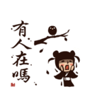 Kung Fu Time! The Assassin! (Chinese)(個別スタンプ:36)