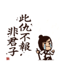 Kung Fu Time! The Assassin! (Chinese)(個別スタンプ:39)
