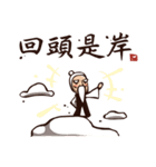 Kung Fu Time! The Assassin! (Chinese)(個別スタンプ:40)