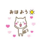 恋にゃんこ(個別スタンプ:01)
