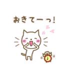 恋にゃんこ(個別スタンプ:02)