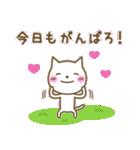 恋にゃんこ(個別スタンプ:03)