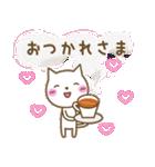 恋にゃんこ(個別スタンプ:04)