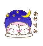 恋にゃんこ(個別スタンプ:05)