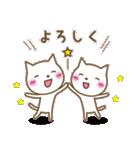 恋にゃんこ(個別スタンプ:06)