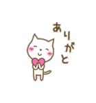 恋にゃんこ(個別スタンプ:07)