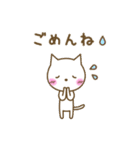 恋にゃんこ(個別スタンプ:08)