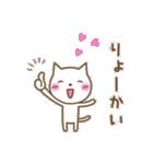 恋にゃんこ(個別スタンプ:09)