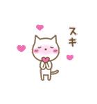 恋にゃんこ(個別スタンプ:10)