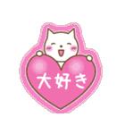 恋にゃんこ(個別スタンプ:11)