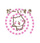 恋にゃんこ(個別スタンプ:12)