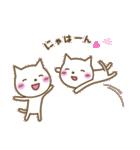 恋にゃんこ(個別スタンプ:17)