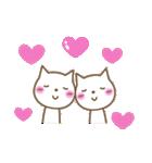 恋にゃんこ(個別スタンプ:19)