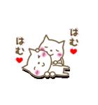 恋にゃんこ(個別スタンプ:22)