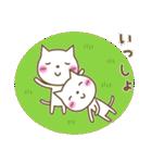 恋にゃんこ(個別スタンプ:23)