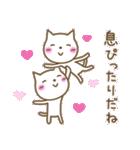 恋にゃんこ(個別スタンプ:25)