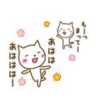 恋にゃんこ(個別スタンプ:26)