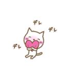 恋にゃんこ(個別スタンプ:27)