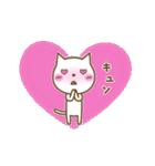 恋にゃんこ(個別スタンプ:30)