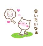 恋にゃんこ(個別スタンプ:35)
