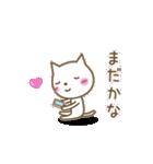 恋にゃんこ(個別スタンプ:36)