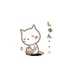 恋にゃんこ(個別スタンプ:37)
