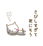 恋にゃんこ(個別スタンプ:38)
