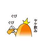 コトリのキモチ(個別スタンプ:05)