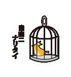コトリのキモチ(個別スタンプ:15)