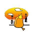 コトリのキモチ(個別スタンプ:35)