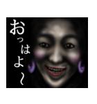 暗闇おねぇ(個別スタンプ:01)